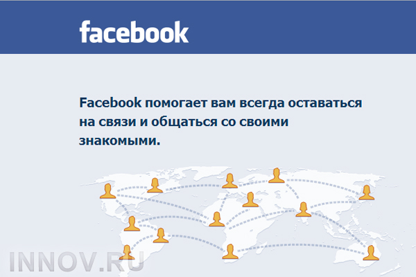 Facebook представил собственный новостной агрегатор FB Newswire
