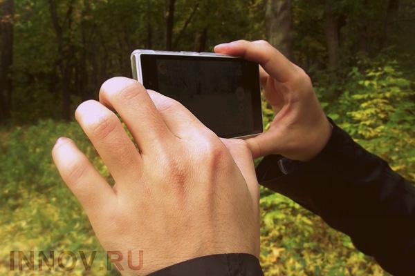 Microsoft показала систему бесконтактного взаимодействия со телефоном