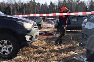 Отец и дочь погибли на масляничное гулянье в Подмосковье