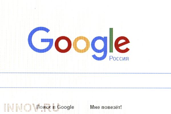 Google готовится выйти наблокчейн