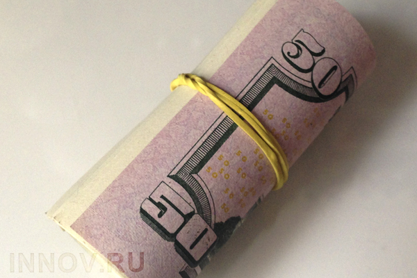 Центробанк установил официальный курс доллара