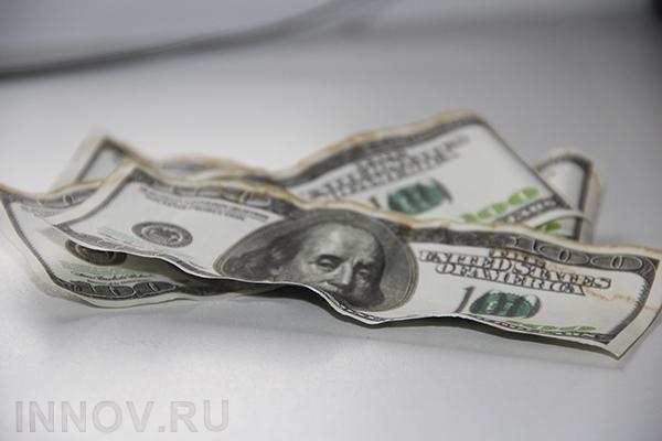 Центробанк снизил курсы доллара иевро
