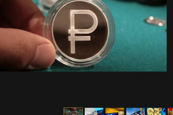 Венесуэльскую криптовалюту можно будет покупать за рубли