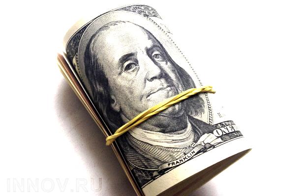 НаМосковской бирже курс доллара упал до56,86 руб.