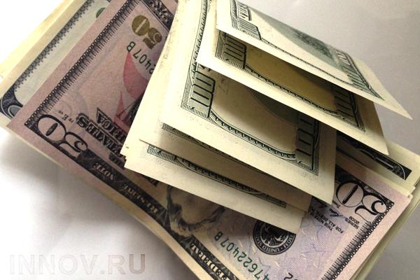 Банк России установил официальный курс доллара