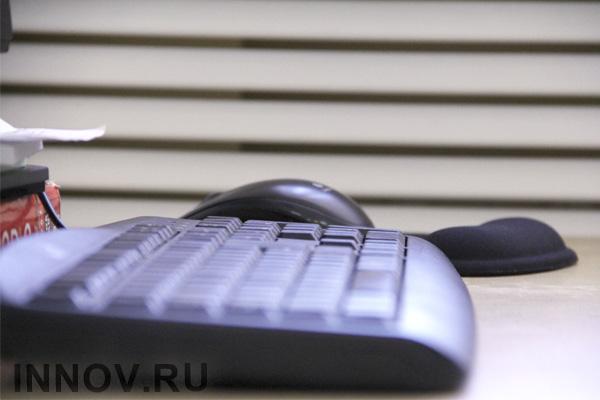 Психологи пояснили мотивы интернет-преступников