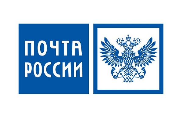 Russian government Plans Reorganization of RUSSIAN POST