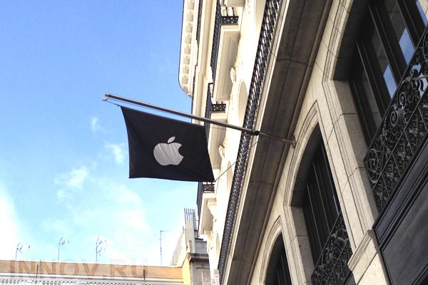 ВоФранции начали расследование против Apple из-за умышленного замедления i ...