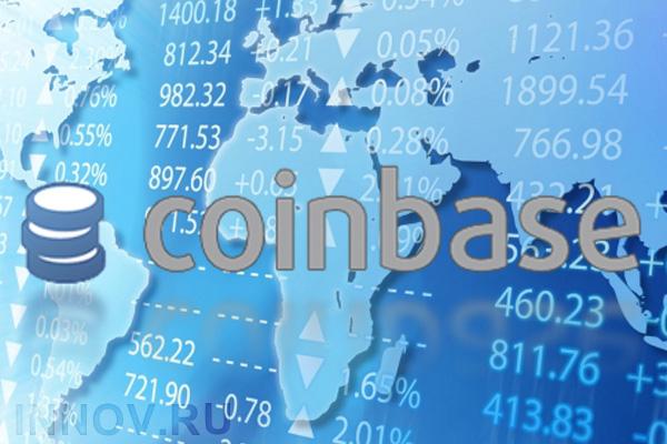 WikiLeaks призвала кбойкойту биржи Coinbase