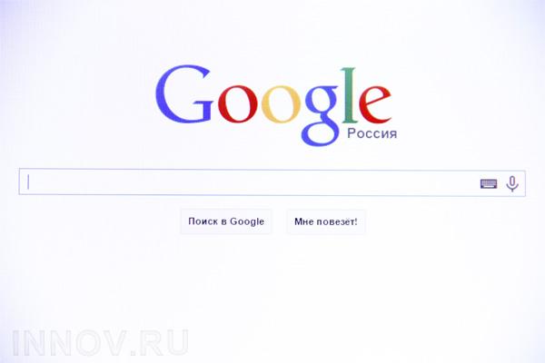 Google Cloud Platform предоставил клиентам доступ кблокчейн-решениям