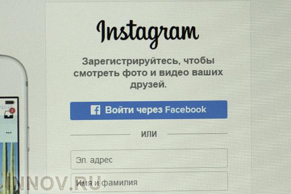 Фейсбук и Инстаграм «упали»