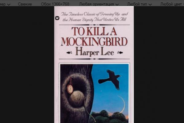 to kill a mockingbird friendship The to kill a mockingbird study guide contains a biography of harper lee, literature essays, quiz questions which wins him their respect and friendship.