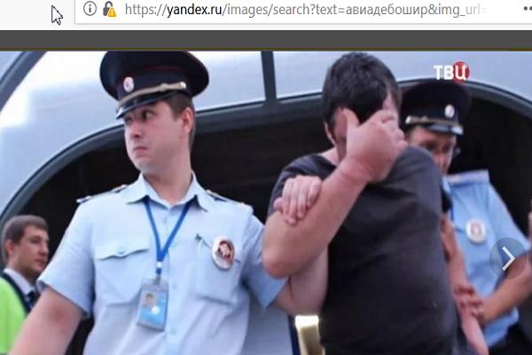 2-х авиахулиганов задержали в«Пулково»