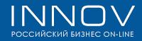 http://www.innov.ru.images.1c-bitrix-cdn.ru/upload/medialibrary/850/8508ff61071d2d13244d9ccb5d8e6753.jpg?147487596536200